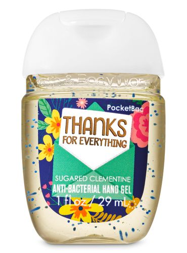 Thanks-For-Evrything