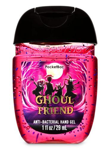 Ghoul-Friend